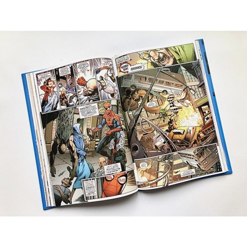 Человек-Паук. История жизни. Золотая коллекция Marvel (фото 4)