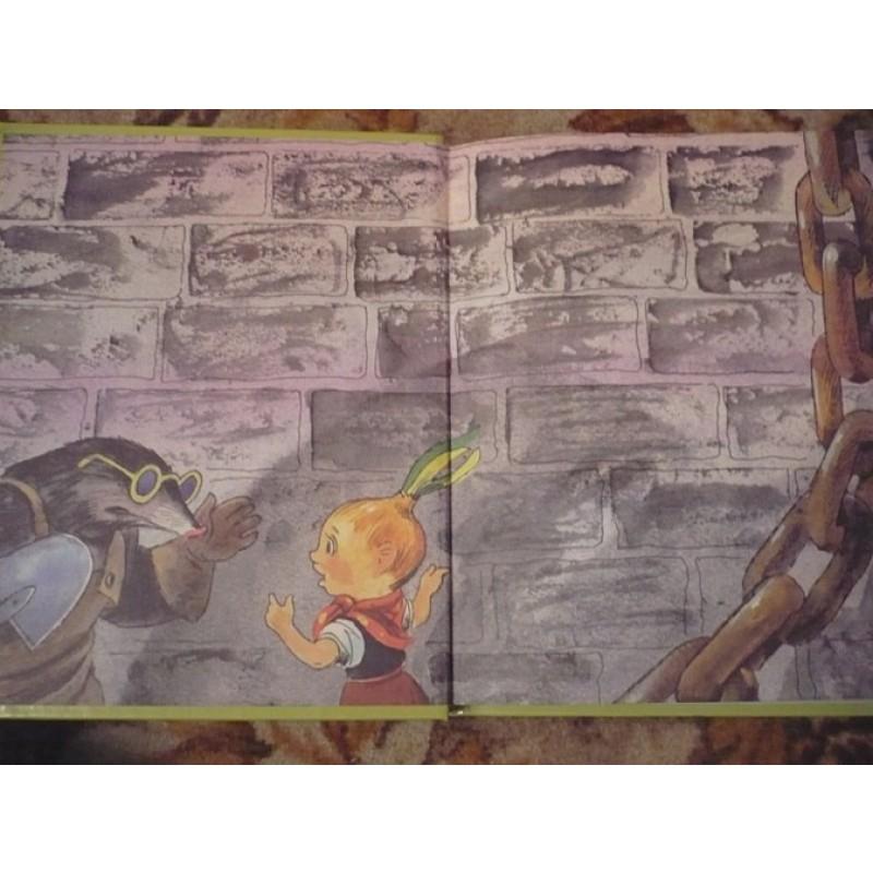Приключения Чиполлино (ил. Л. Владимирского, без сокращений) (фото 6)