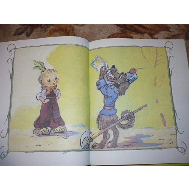 Приключения Чиполлино (ил. Л. Владимирского, без сокращений) (фото 9)