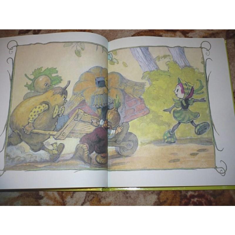 Приключения Чиполлино (ил. Л. Владимирского, без сокращений) (фото 10)
