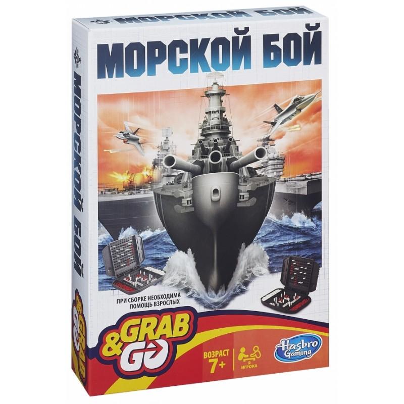 Дорожная настольная игра «Морской бой»