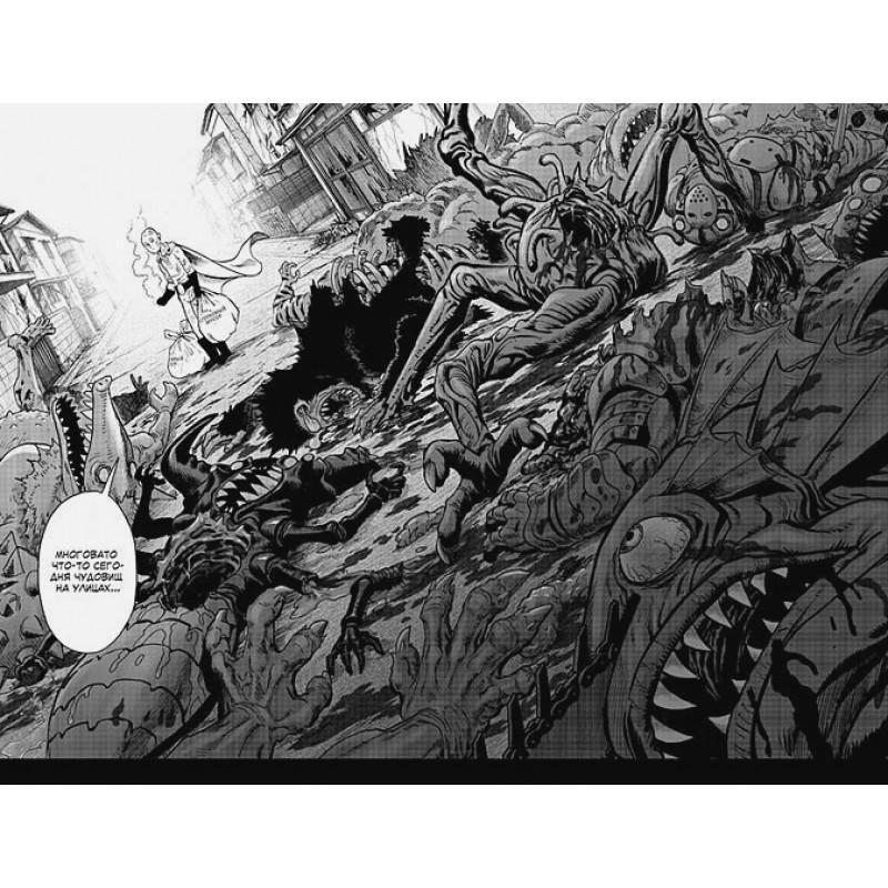 One-Punch Man. Книга 8 (фото 3)
