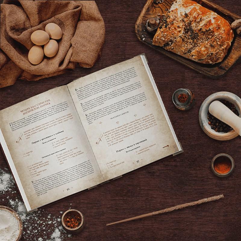 Поваренная книга Гарри Поттера (фото 3)