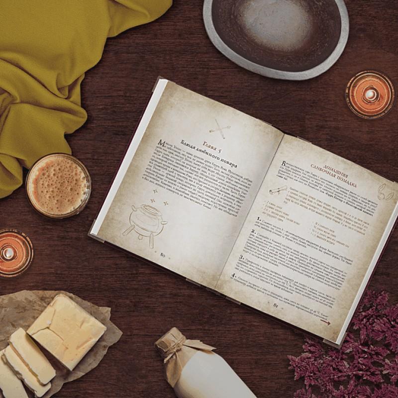 Поваренная книга Гарри Поттера (фото 4)