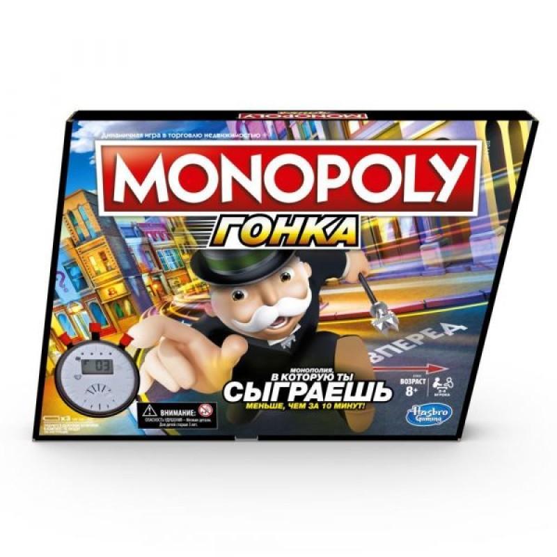 Настольная игра «Монополия. Гонка»