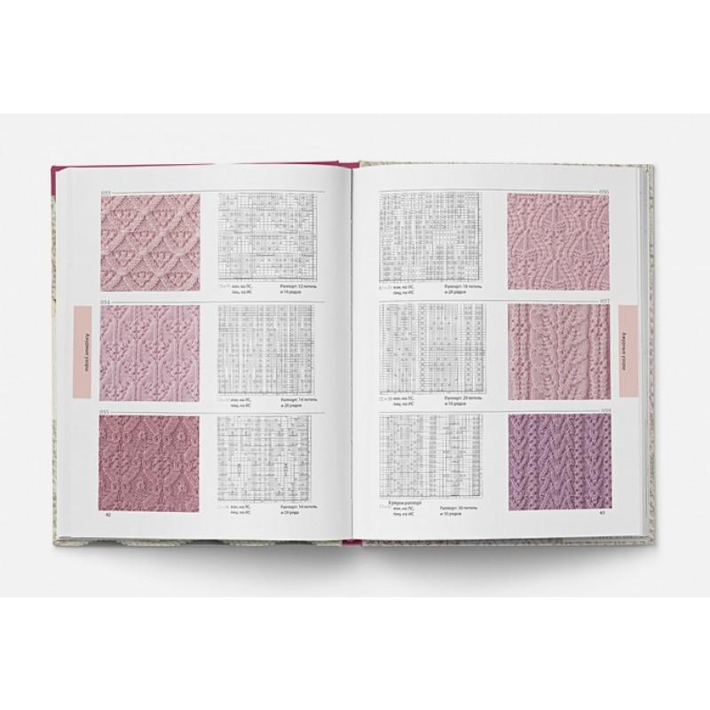 250 японских узоров для вязания на спицах. Большая коллекция дизайнов Хитоми Шида. Библия вязания на спицах (фото 2)