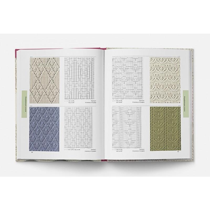 250 японских узоров для вязания на спицах. Большая коллекция дизайнов Хитоми Шида. Библия вязания на спицах (фото 3)