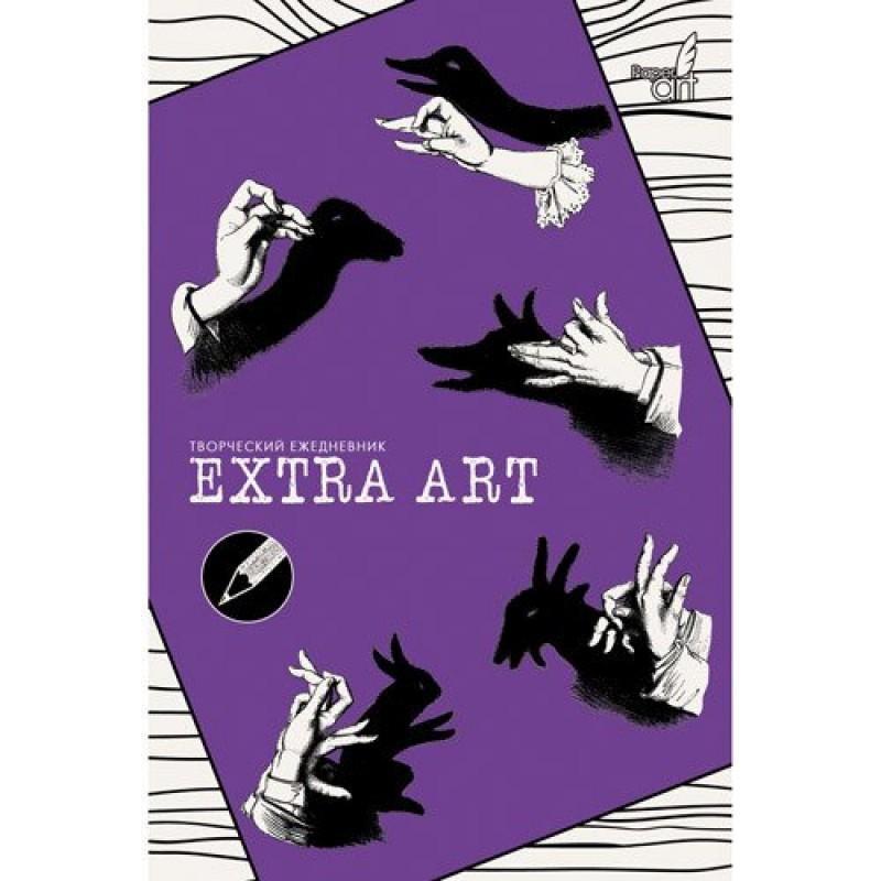 EXTRA ART. Игра теней