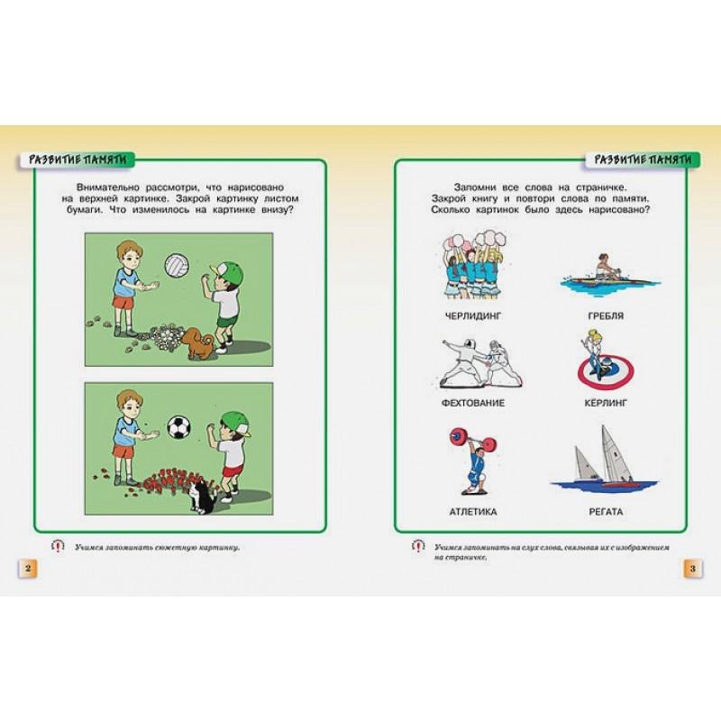 Развивающие тесты (5-6 лет) (нов.обл.) (фото 2)