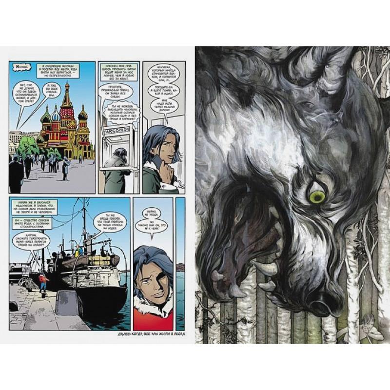 Сказки. Книга 6 (фото 2)