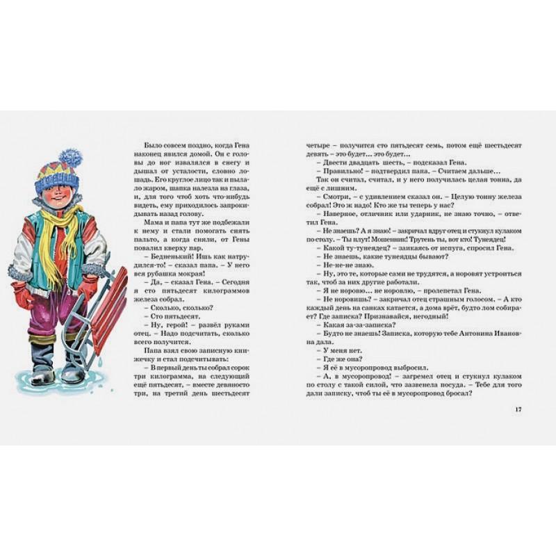 Мишкина каша (нов.обл.) (фото 6)