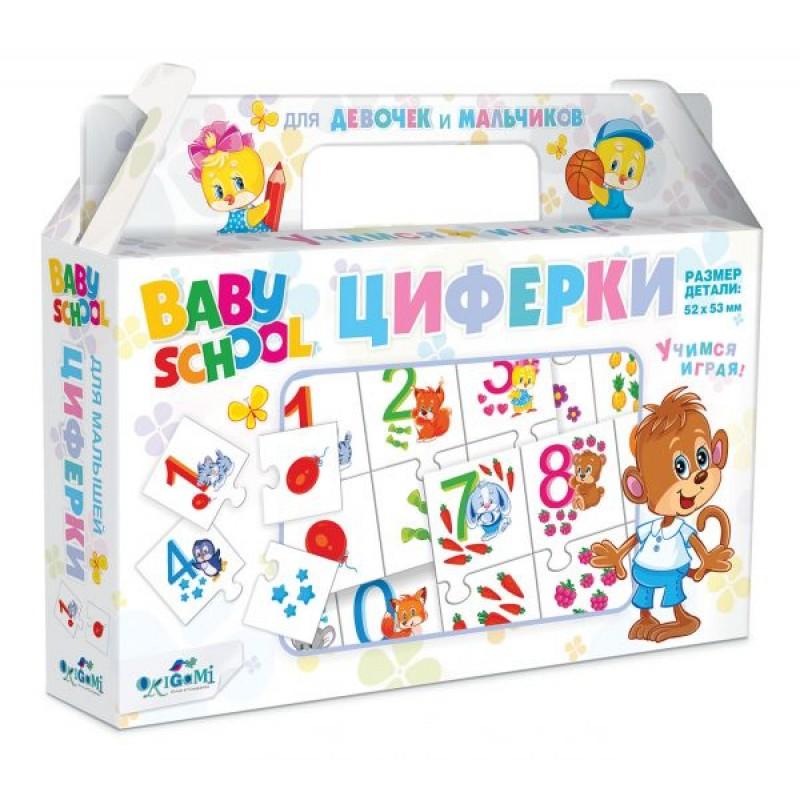 Настольная игра в чемодане Для Малышей. Циферки