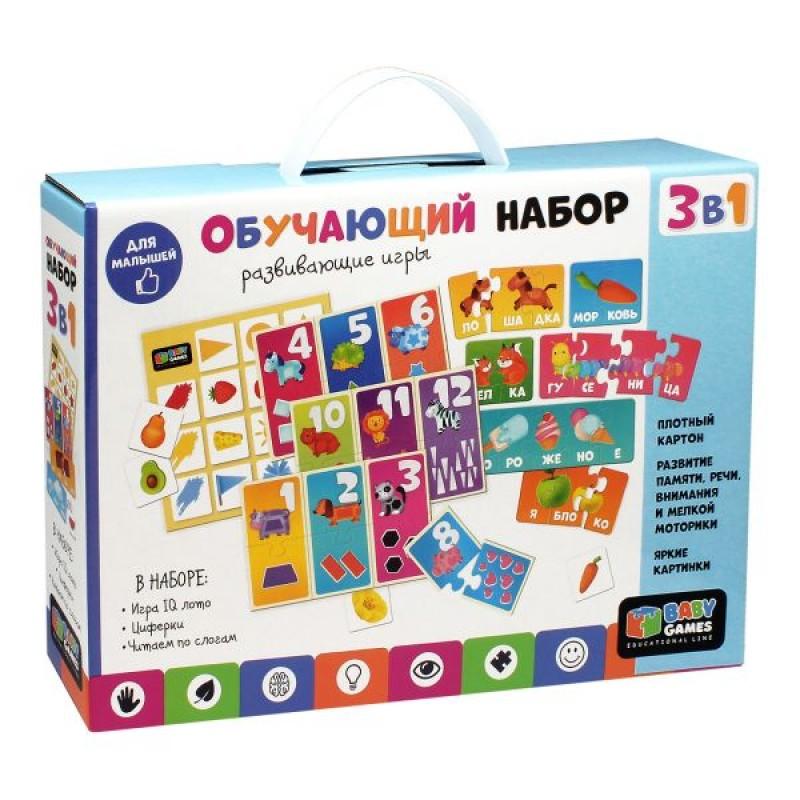 Baby Games. Обучающий набор 3в1 (IQ лото, слоги, циферки). Арт.06503