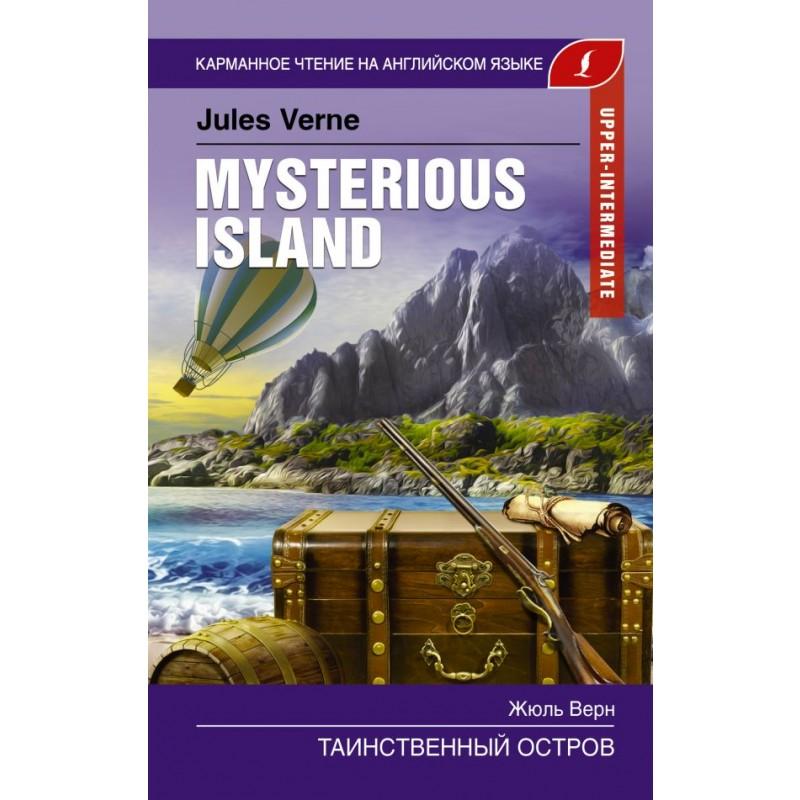 Таинственный остров. Upper-Intermediate