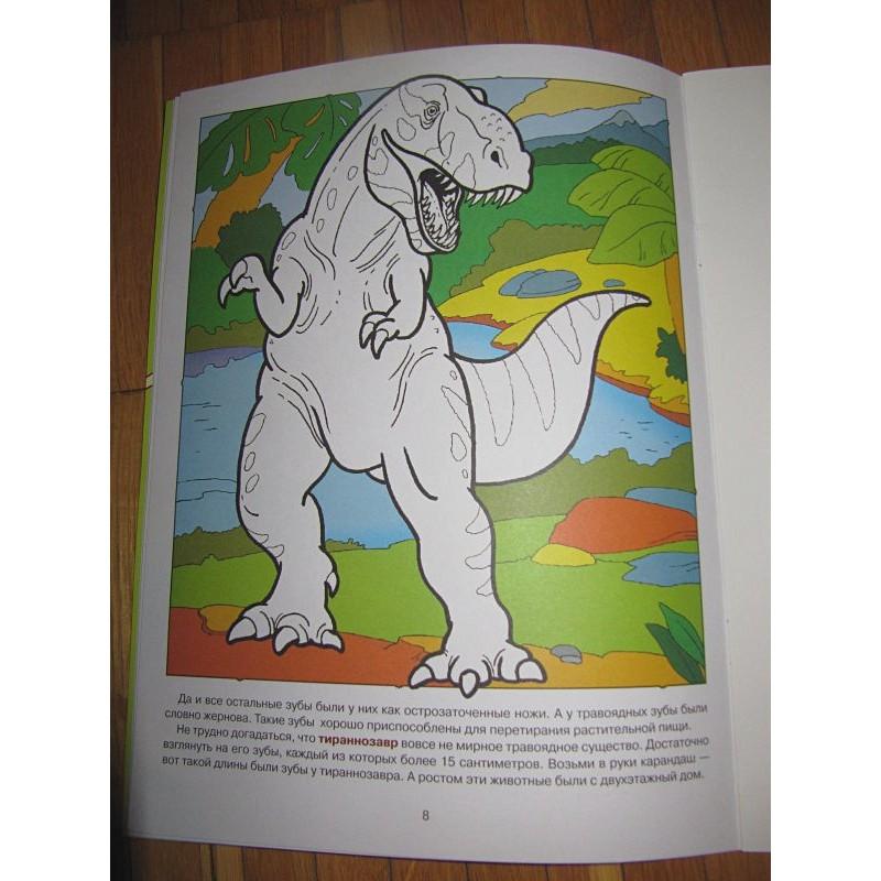 ШСГ Пятый год обучения. Куда ушли динозавры. (фото 6)
