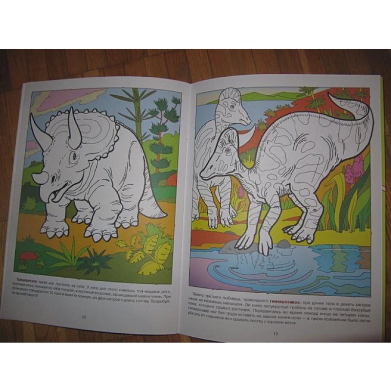 ШСГ Пятый год обучения. Куда ушли динозавры. (фото 7)