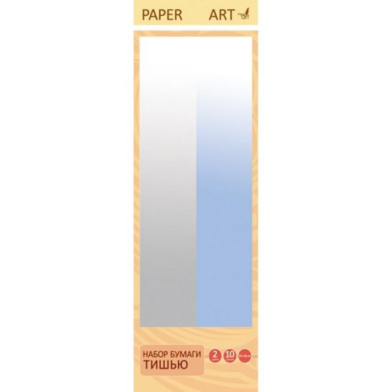 Раper Art. Белоснежный и небесно-голубой