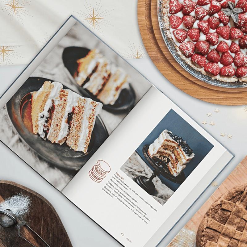 Больше чем торт. Рецепты потрясающих бисквитных тортов для тех, кто хочет создавать, а не повторять (фото 7)