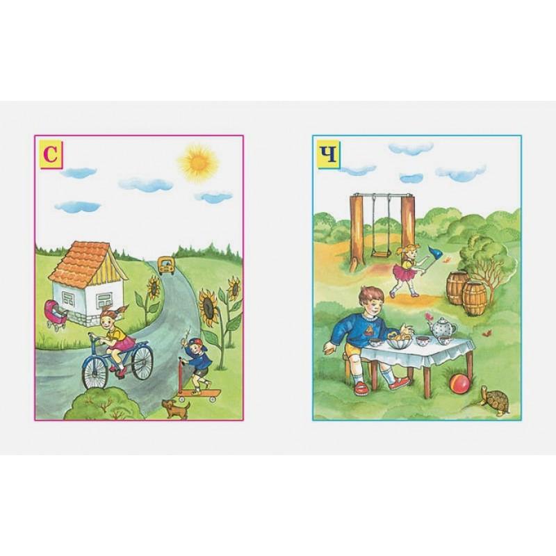УмныеКн(о) Ожившие буквы Учимся грамоте Д/детей 4-5 лет (Земцова О.Н.) (фото 2)