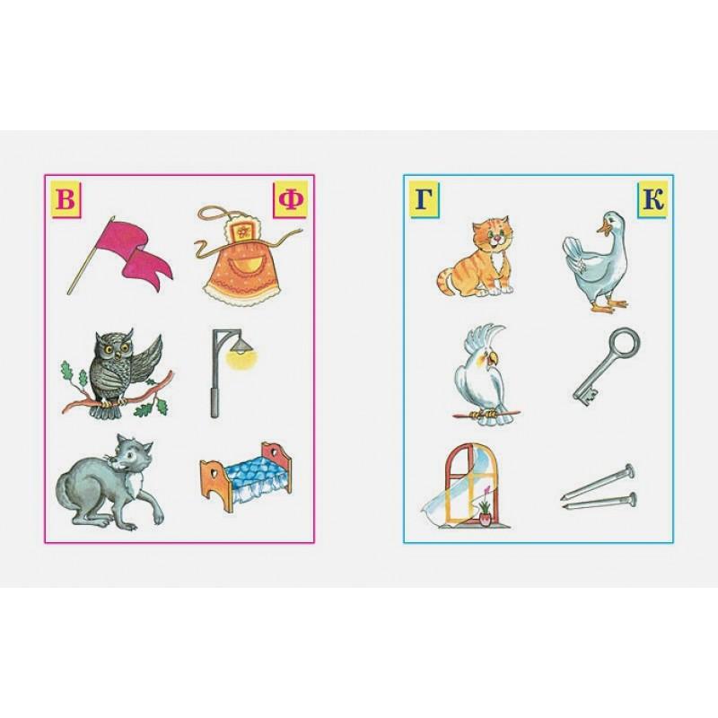 УмныеКн(о) Ожившие буквы Учимся грамоте Д/детей 4-5 лет (Земцова О.Н.) (фото 4)