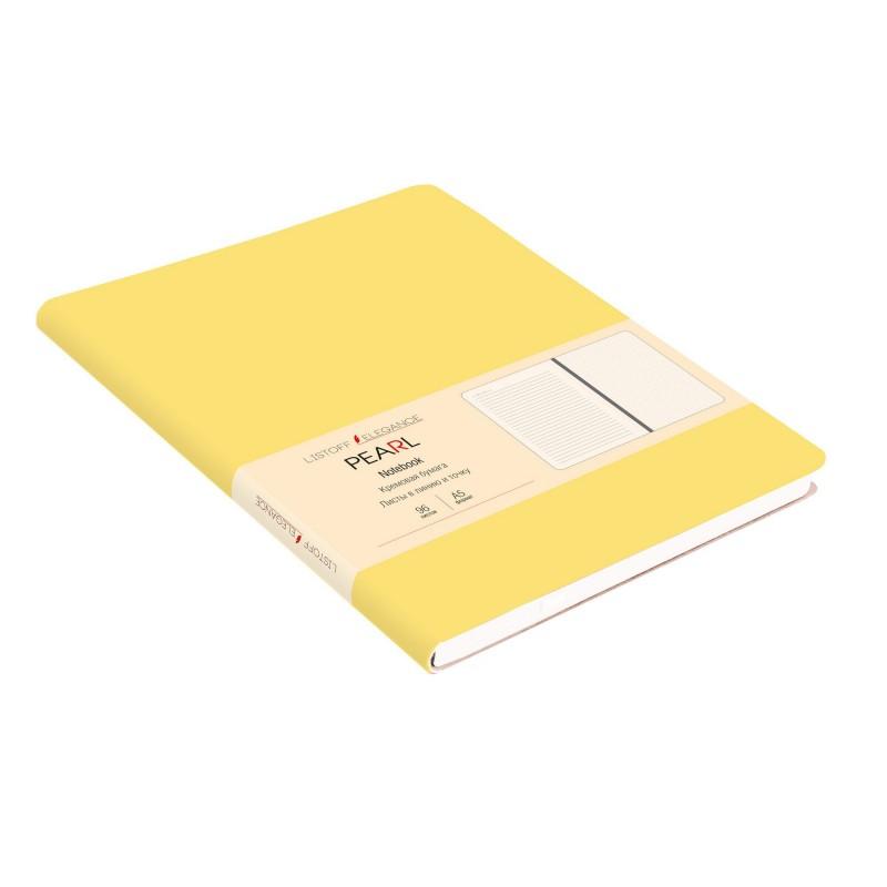 Книга для записей «PEARL. Желтый», А5, 96 листов