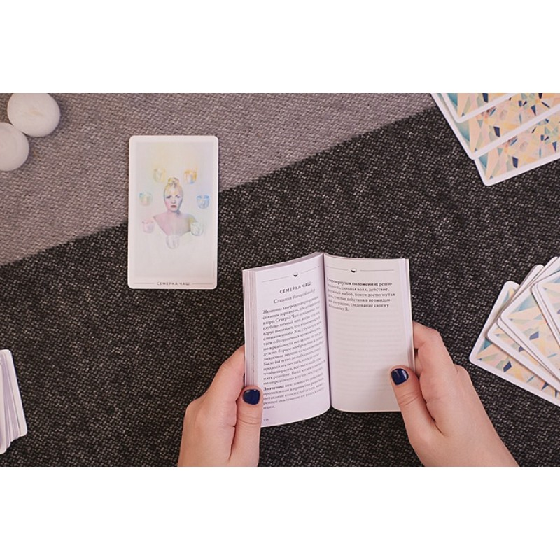 The Fountain Tarot. Таро Истока. 80 карт и руководство в подарочном футляре (фото 4)