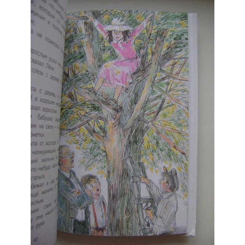 Весёлые рассказы для детей (фото 5)