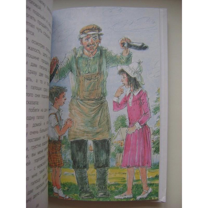 Весёлые рассказы для детей (фото 6)
