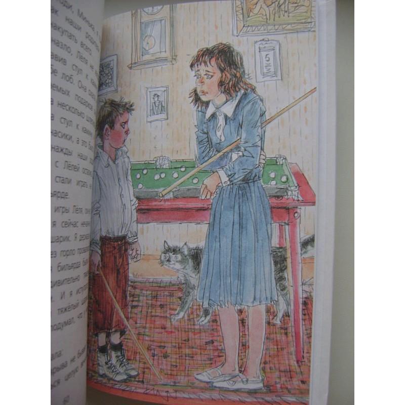 Весёлые рассказы для детей (фото 7)