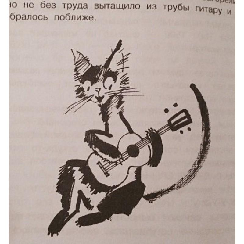 Веселые истории про Петрова и Васечкина (фото 5)