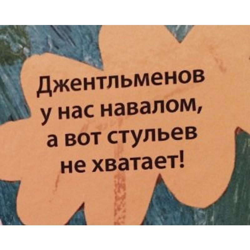 Веселые истории про Петрова и Васечкина (фото 6)