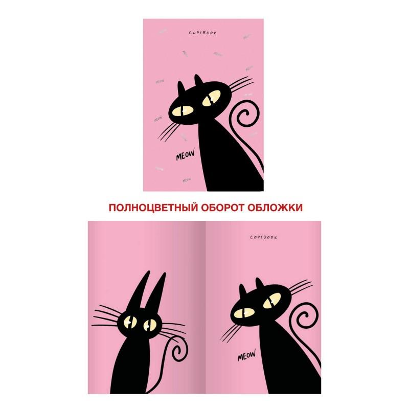 Тетрадь общая Simple joys, А4, 40 листов, дизайн 1