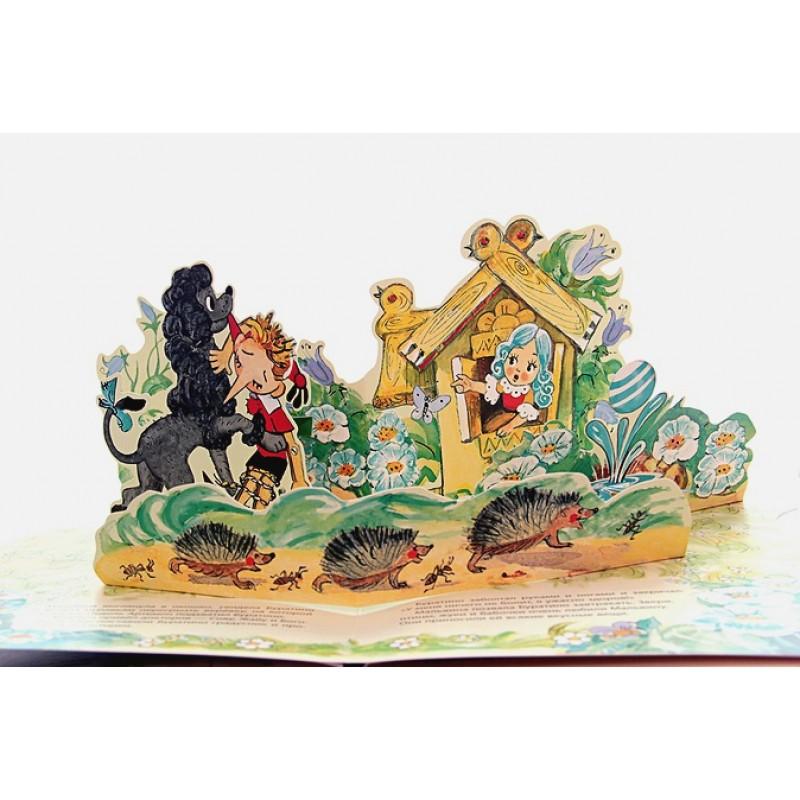 Приключения Буратино, или Золотой ключик. Рисунки Л. Владимирского (фото 5)