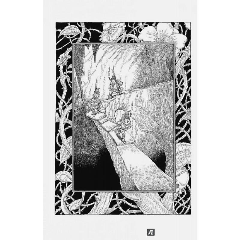 Дева и веретено (фото 3)