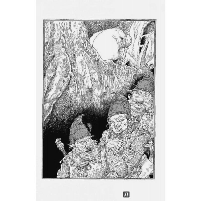 Дева и веретено (фото 8)
