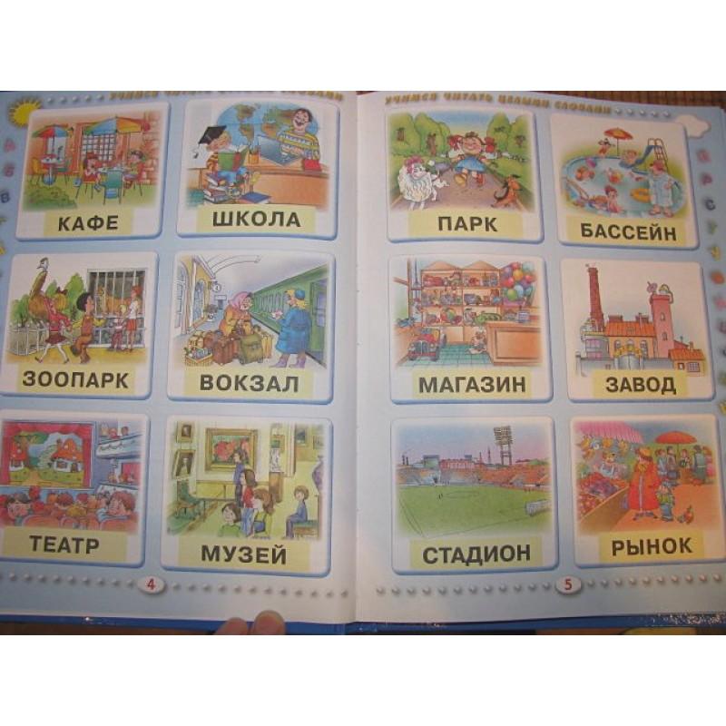 Азбука с крупными буквами для малышей (фото 2)