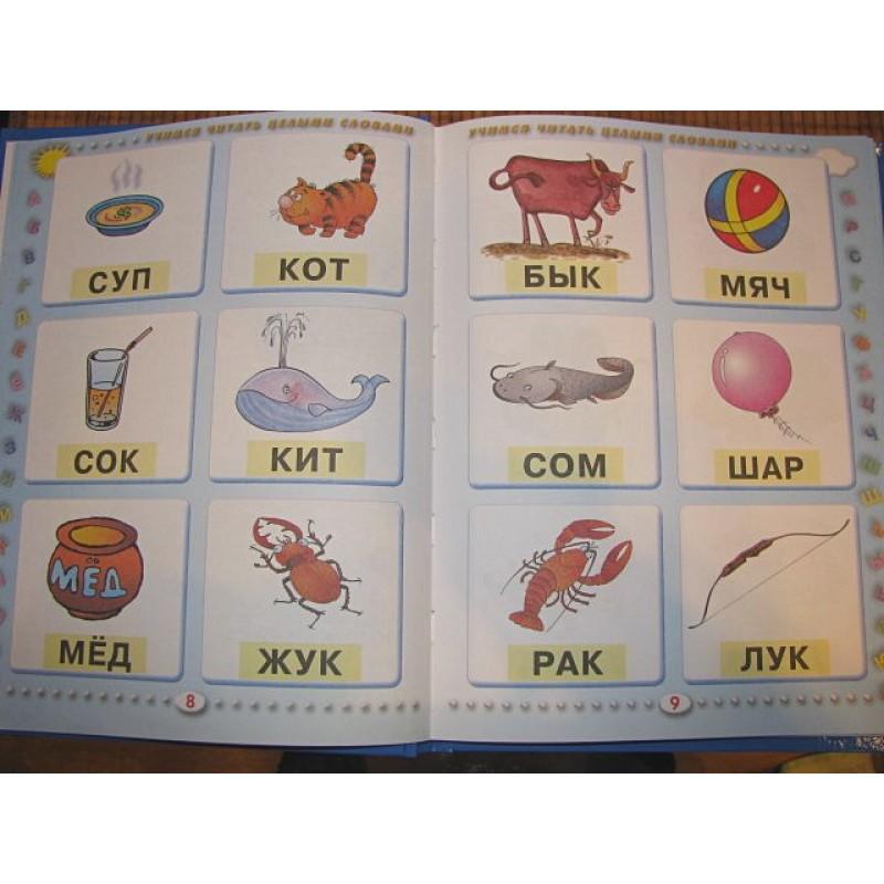 Азбука с крупными буквами для малышей (фото 4)