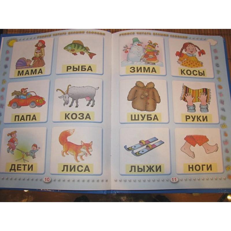 Азбука с крупными буквами для малышей (фото 5)