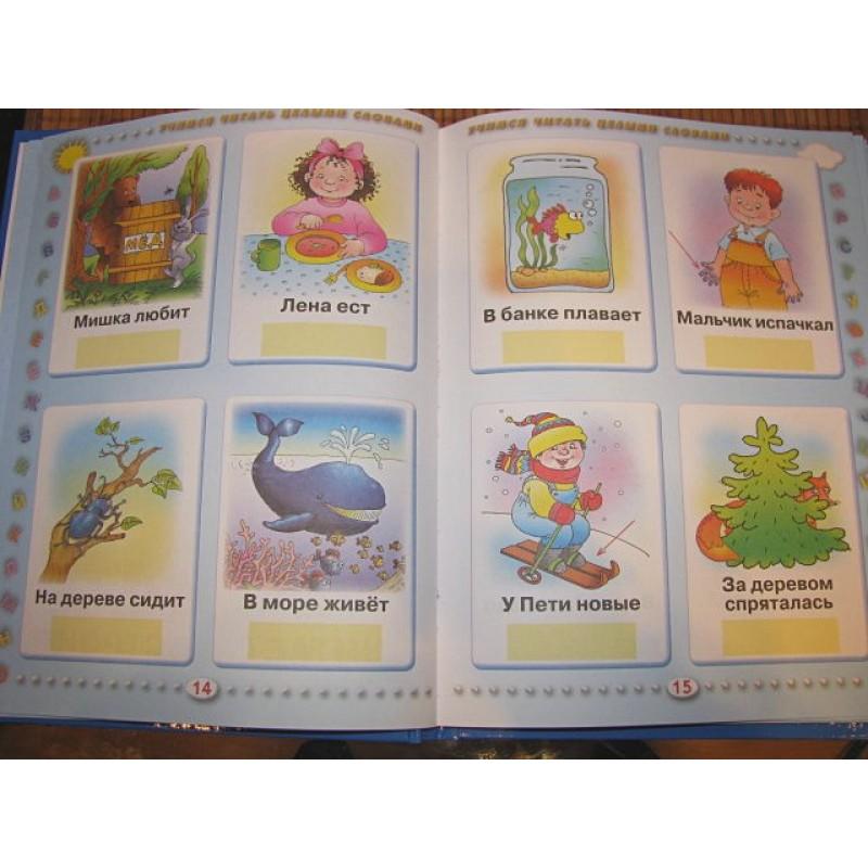 Азбука с крупными буквами для малышей (фото 7)