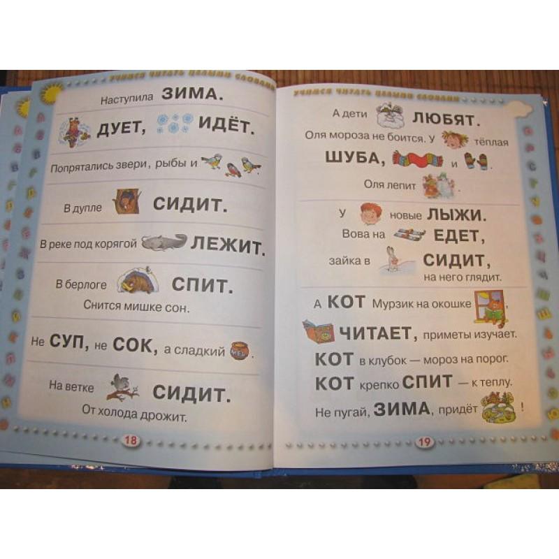 Азбука с крупными буквами для малышей (фото 8)