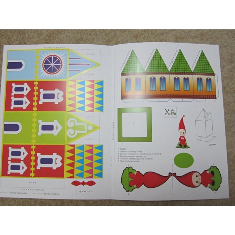 ШСГ. Второй год обучения. Мой дом. Для занятий с детьми от 1 до 2 лет. Денисова Д. (фото 9)