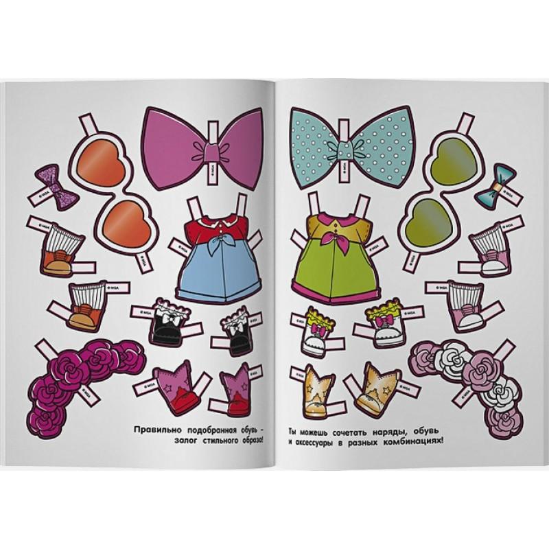 L.O.L. Surprise. Малышки от кутюр (одень куколку) (фото 3)