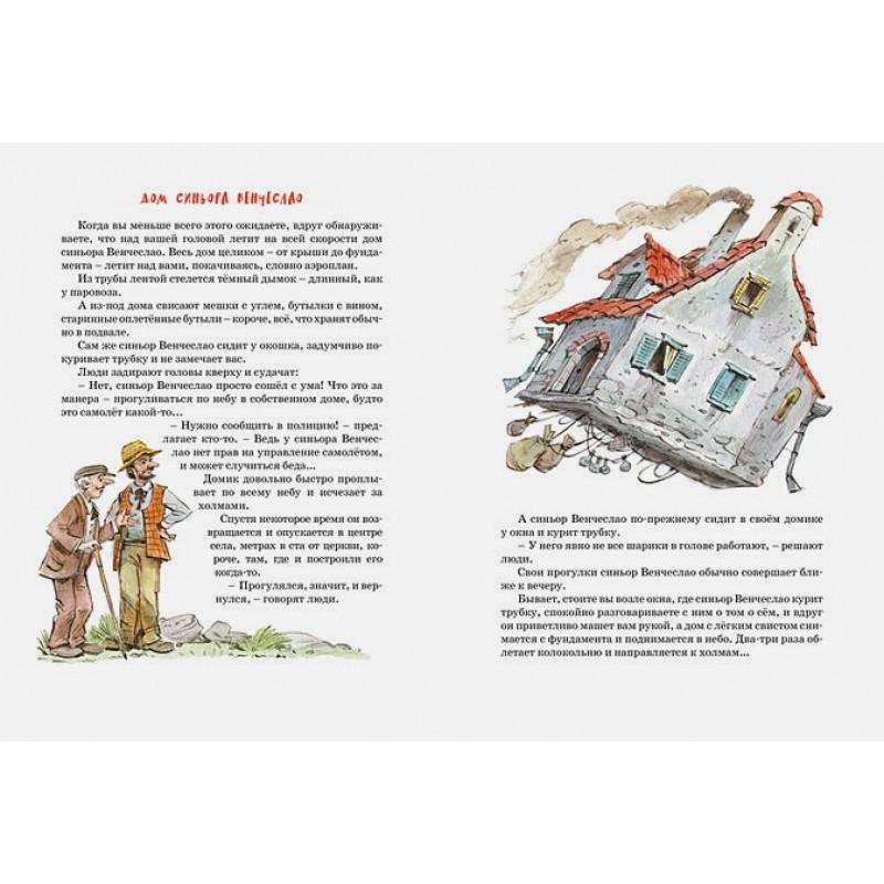Большая книга сказок (фото 5)