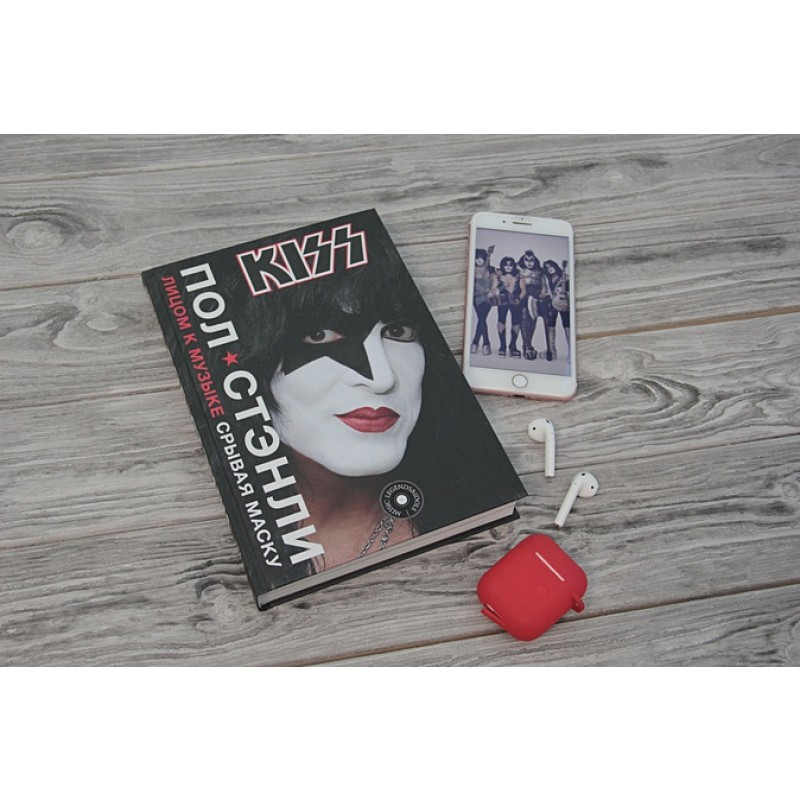 Kiss. Лицом к музыке: срывая маску (фото 2)