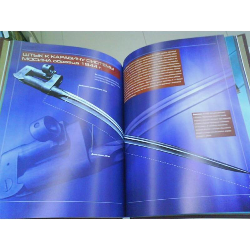 Холодное оружие СССР (фото 3)