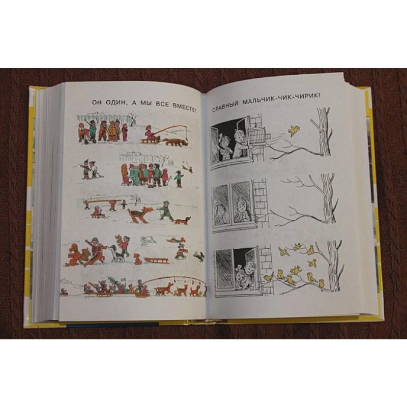 ВСЕ сказки и картинки (фото 2)