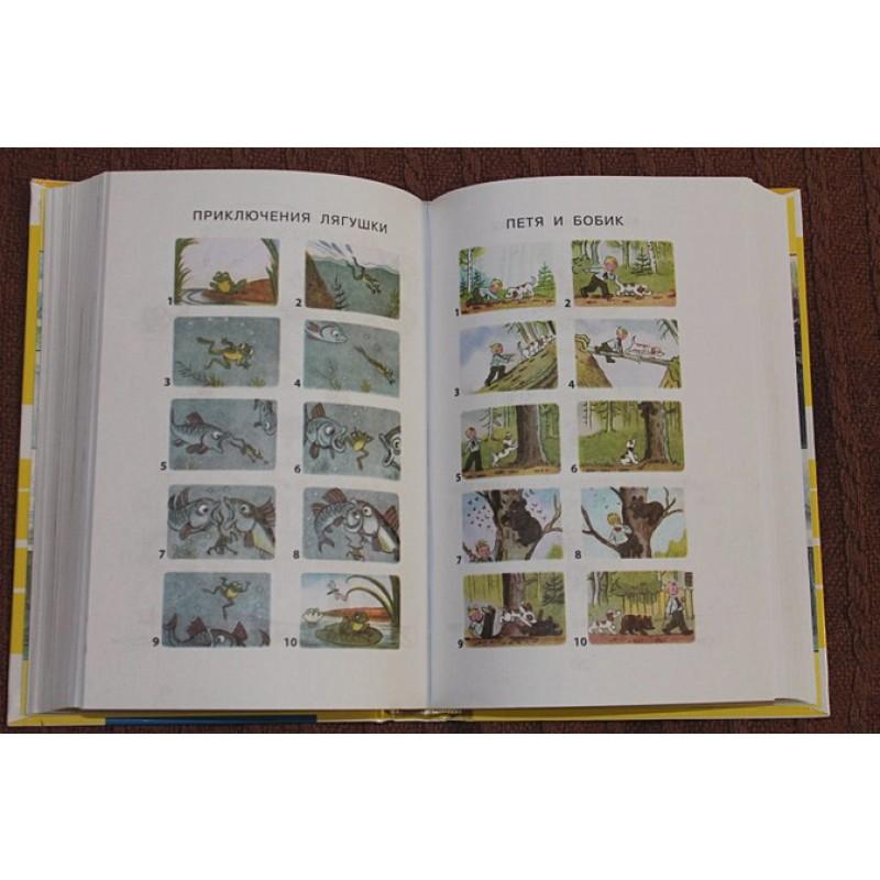 ВСЕ сказки и картинки (фото 3)