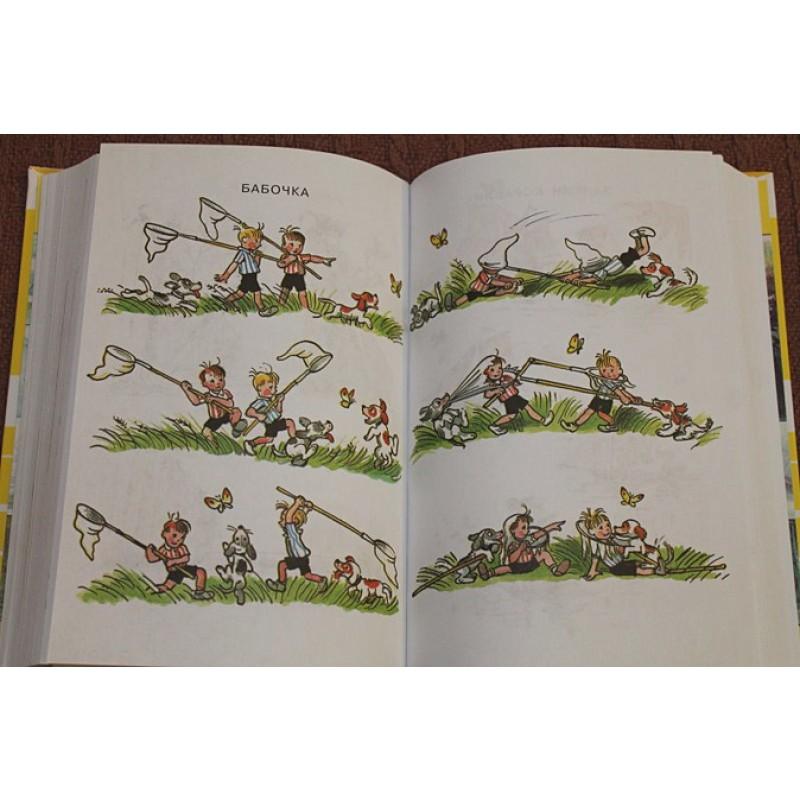 ВСЕ сказки и картинки (фото 4)