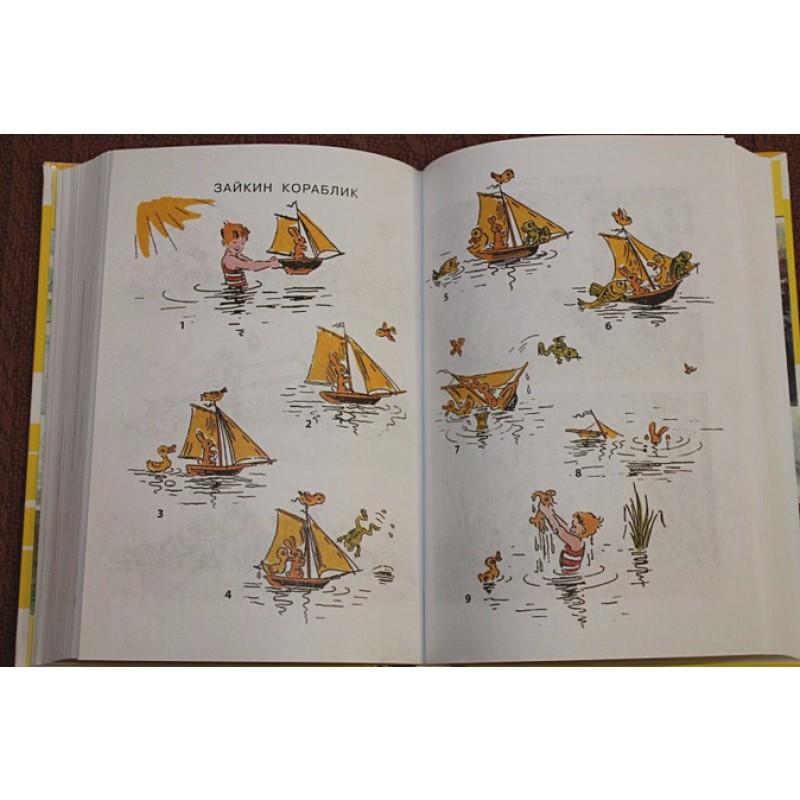 ВСЕ сказки и картинки (фото 5)