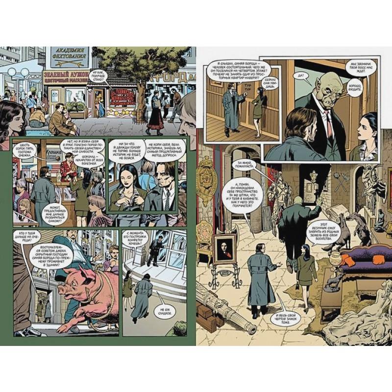 Сказки. Книга 1 (фото 2)
